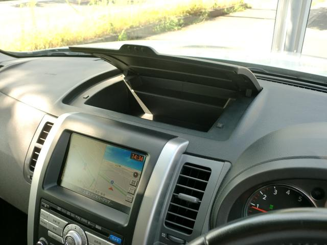 20Xt  4WD ワンオーナー 撥水シート シートヒーター(16枚目)