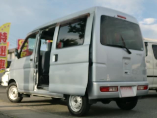 「ダイハツ」「ハイゼットカーゴ」「軽自動車」「山梨県」の中古車8