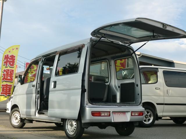 「ダイハツ」「ハイゼットカーゴ」「軽自動車」「山梨県」の中古車24