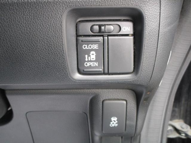 「ホンダ」「N-BOX」「コンパクトカー」「山梨県」の中古車21