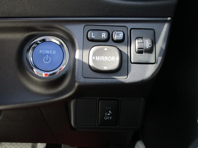 「トヨタ」「アクア」「コンパクトカー」「山梨県」の中古車27
