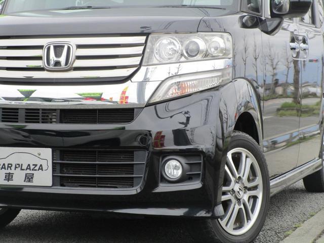 「ホンダ」「N-BOX」「コンパクトカー」「山梨県」の中古車18