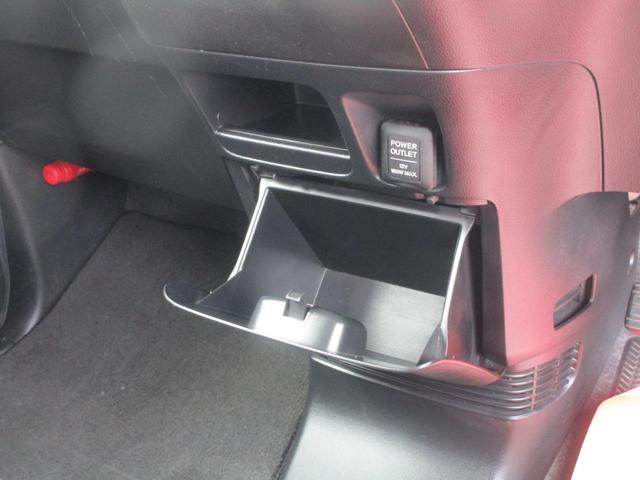 「ホンダ」「N-BOX」「コンパクトカー」「山梨県」の中古車27