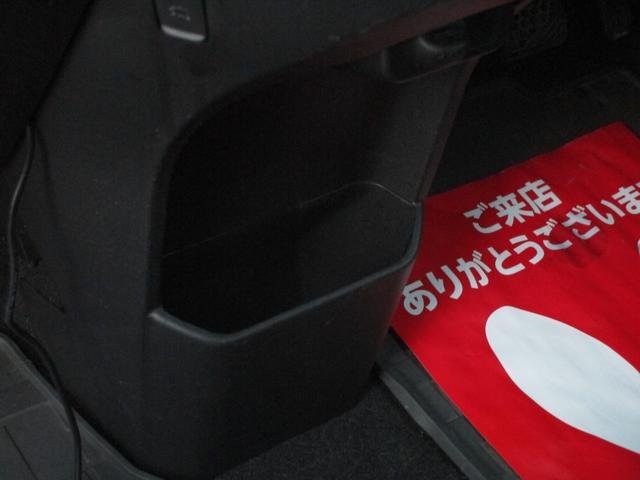 D 社外15インチアルミ 社外ナビTV CD録音機能 DVD再生(21枚目)