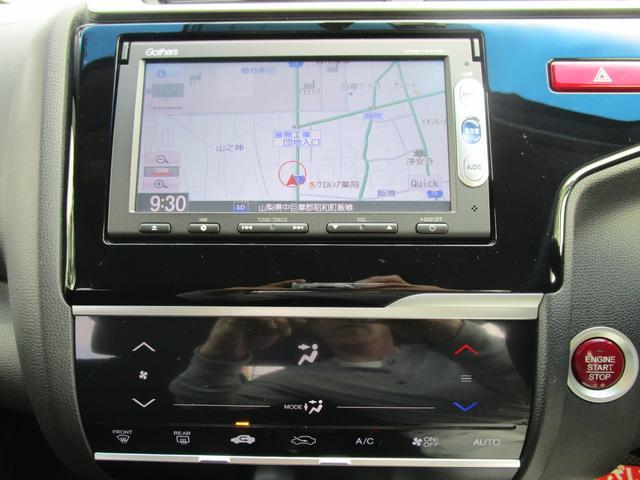 13G・Fパッケージ 走行41.525km ドライブレコーダー 動画再生 Bluetooth アイドリングストップ(16枚目)