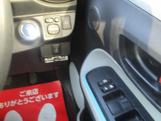 S 純正エアロ 純正16インチアルミ 大型ルーフスポイラー LEDヘッドライト ヘッドライトウォッシャー Bluetooth CD録音機能 走行43.825km(29枚目)