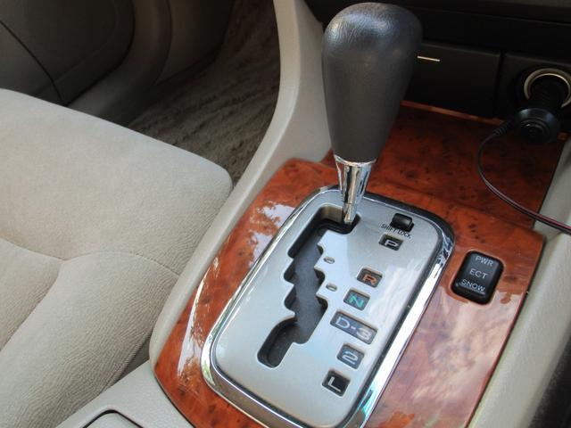 グランデFour 4WD 2000cc 純正ナビ バックカメラ ETC車載器 マークII最終モデル 110系 ウッドパネル キーレスエントリー 車検整備付(17枚目)