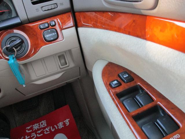グランデFour 4WD 2000cc 純正ナビ バックカメラ ETC車載器 マークII最終モデル 110系 ウッドパネル キーレスエントリー 車検整備付(20枚目)