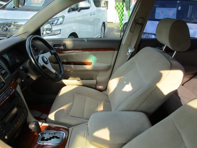 グランデFour 4WD 2000cc 純正ナビ バックカメラ ETC車載器 マークII最終モデル 110系 ウッドパネル キーレスエントリー 車検整備付(23枚目)