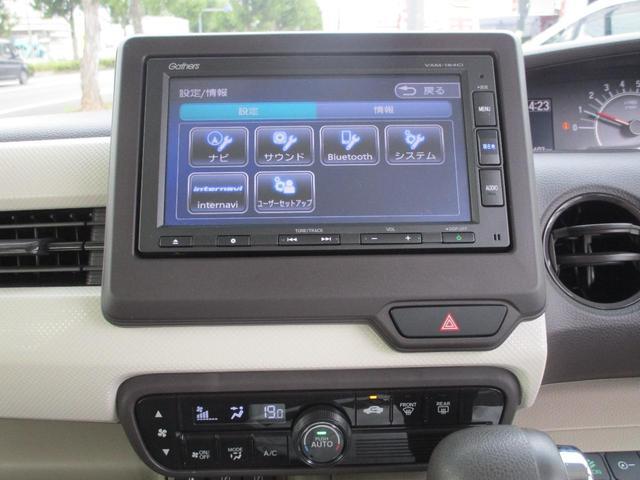G・Lターボホンダセンシング 両側パワースライドドア LEDヘッドライト パドルシフト アイドリングストップ クルーズコントロール レーンアシスト 衝突軽減ブレーキ サイドブラインド 純正ナビ ETC車載器 Bカメラ G Lターボ(19枚目)