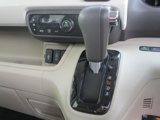 G・Lターボホンダセンシング 両側パワースライドドア LEDヘッドライト パドルシフト アイドリングストップ クルーズコントロール レーンアシスト 衝突軽減ブレーキ サイドブラインド 純正ナビ ETC車載器 Bカメラ G Lターボ(20枚目)