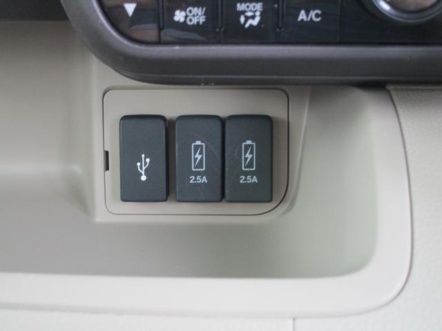 G・Lターボホンダセンシング 両側パワースライドドア LEDヘッドライト パドルシフト アイドリングストップ クルーズコントロール レーンアシスト 衝突軽減ブレーキ サイドブラインド 純正ナビ ETC車載器 Bカメラ G Lターボ(22枚目)