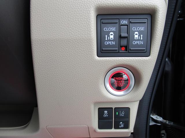 G・Lターボホンダセンシング 両側パワースライドドア LEDヘッドライト パドルシフト アイドリングストップ クルーズコントロール レーンアシスト 衝突軽減ブレーキ サイドブラインド 純正ナビ ETC車載器 Bカメラ G Lターボ(27枚目)