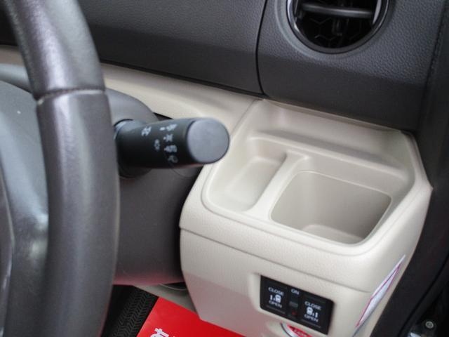 G・Lターボホンダセンシング 両側パワースライドドア LEDヘッドライト パドルシフト アイドリングストップ クルーズコントロール レーンアシスト 衝突軽減ブレーキ サイドブラインド 純正ナビ ETC車載器 Bカメラ G Lターボ(28枚目)