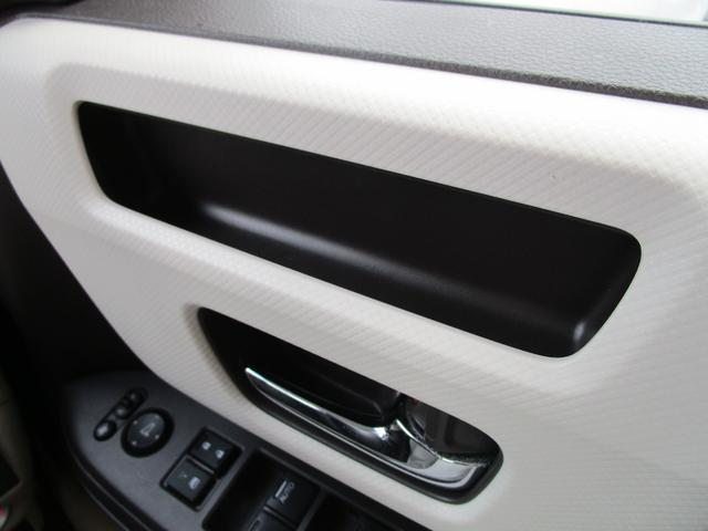 G・Lターボホンダセンシング 両側パワースライドドア LEDヘッドライト パドルシフト アイドリングストップ クルーズコントロール レーンアシスト 衝突軽減ブレーキ サイドブラインド 純正ナビ ETC車載器 Bカメラ G Lターボ(30枚目)