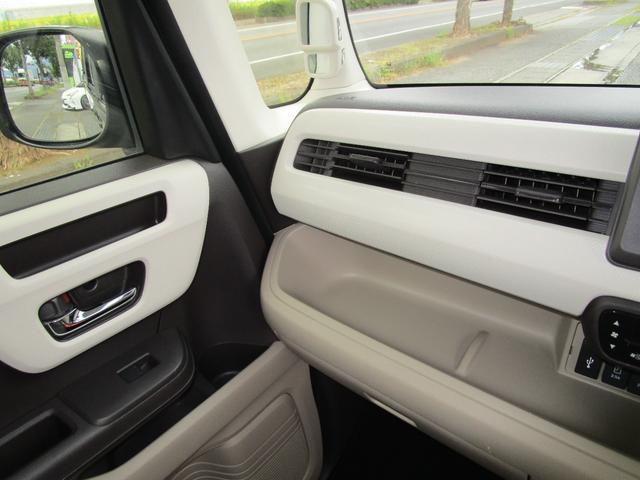 G・Lターボホンダセンシング 両側パワースライドドア LEDヘッドライト パドルシフト アイドリングストップ クルーズコントロール レーンアシスト 衝突軽減ブレーキ サイドブラインド 純正ナビ ETC車載器 Bカメラ G Lターボ(31枚目)
