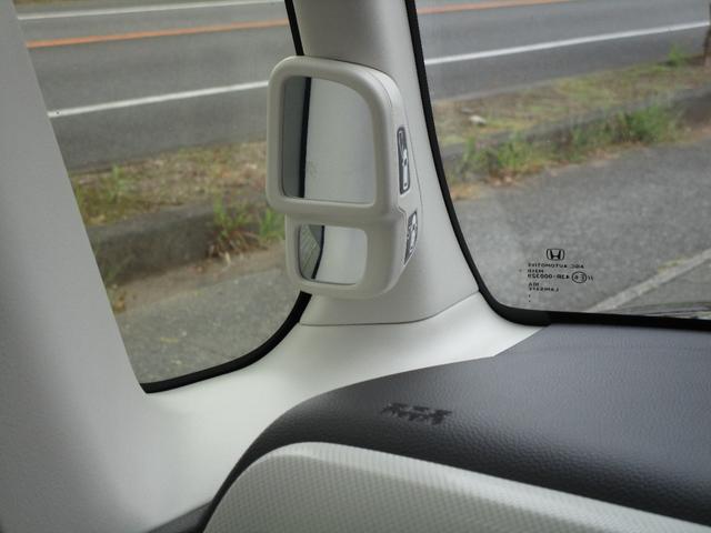 G・Lターボホンダセンシング 両側パワースライドドア LEDヘッドライト パドルシフト アイドリングストップ クルーズコントロール レーンアシスト 衝突軽減ブレーキ サイドブラインド 純正ナビ ETC車載器 Bカメラ G Lターボ(32枚目)