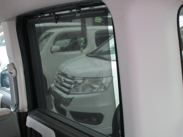 G・Lターボホンダセンシング 両側パワースライドドア LEDヘッドライト パドルシフト アイドリングストップ クルーズコントロール レーンアシスト 衝突軽減ブレーキ サイドブラインド 純正ナビ ETC車載器 Bカメラ G Lターボ(33枚目)