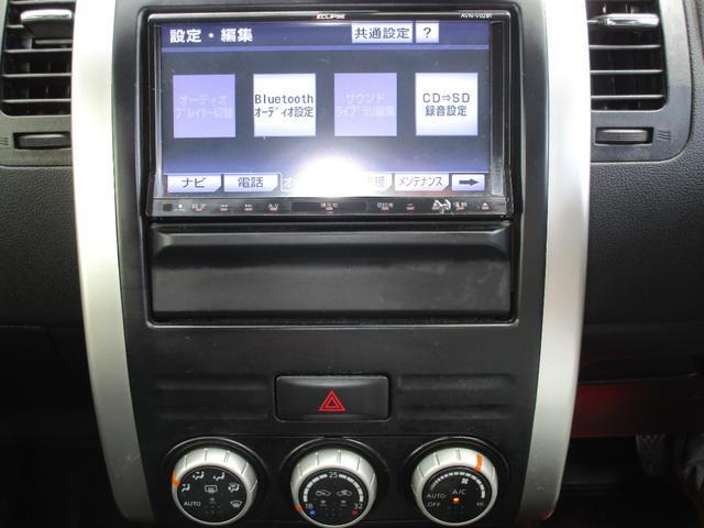 20GT ディーゼルターボ 4WD 令和4年11月車検 純正18インチアルミ 社外ナビTV CD録音機能 DVD再生 Bluetooth(18枚目)
