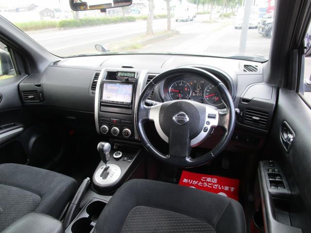 20GT ディーゼルターボ 4WD 令和4年11月車検 純正18インチアルミ 社外ナビTV CD録音機能 DVD再生 Bluetooth(30枚目)
