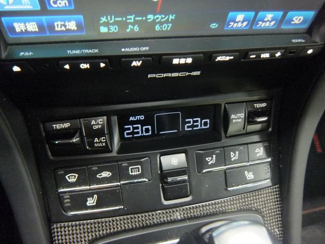 911カレラGTSインテリアLEDヘッドライト(7枚目)
