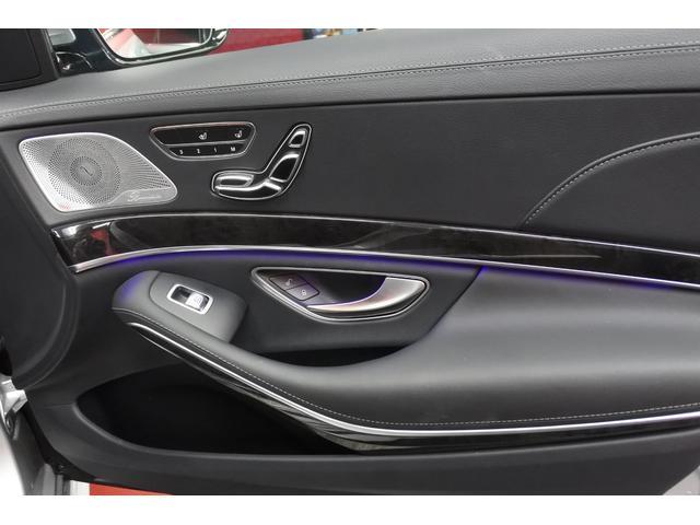 S550ロングAMGPKGパノラマルーフ(12枚目)