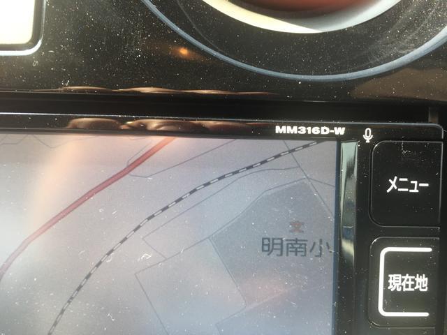 日産 ノート e-パワーX メモリーナビ アラウンドビューモニター ETC