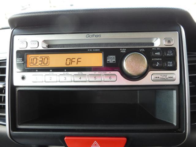 ホンダ N BOXカスタム G・Lpkg 純CD AUX スマートキー HID 電D