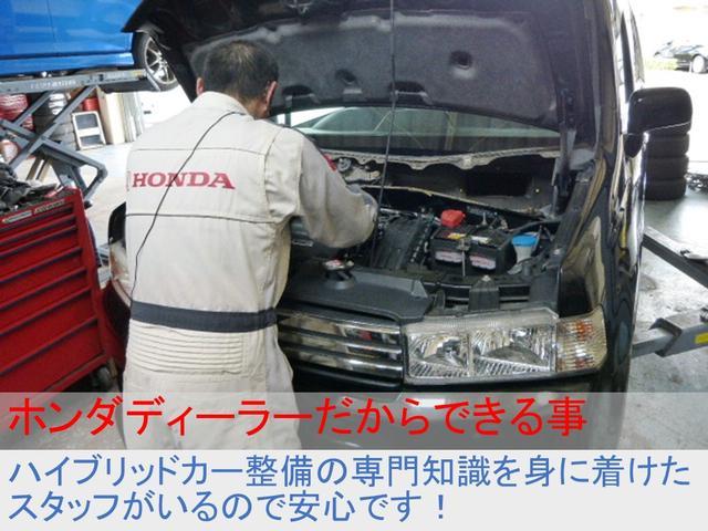 ホンダ バモス ターボ 4WD MナビFセグ キーレス AC Rファン