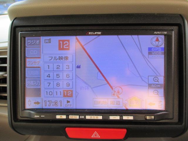 G2WD社外ナビETCスマートK(20枚目)