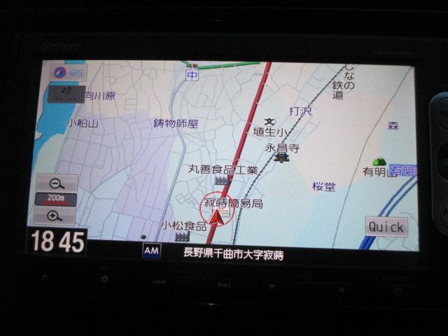 13G・Fパッケージ2WD純正ナビRカメラETC(20枚目)