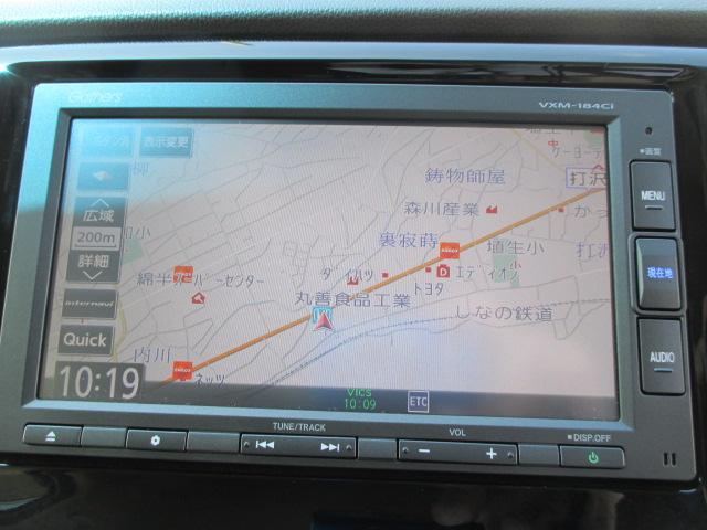 「ホンダ」「N-WGN」「コンパクトカー」「長野県」の中古車26