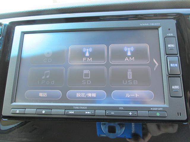 「ホンダ」「N-WGN」「コンパクトカー」「長野県」の中古車27