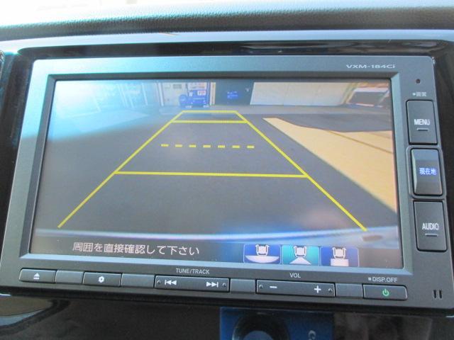 「ホンダ」「N-WGN」「コンパクトカー」「長野県」の中古車28