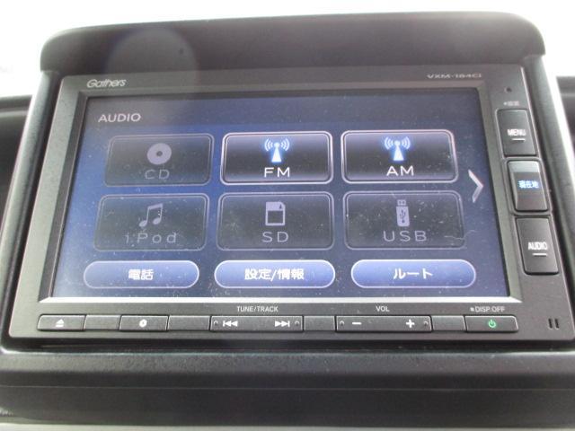 「ホンダ」「N-VAN+スタイル」「軽自動車」「長野県」の中古車25