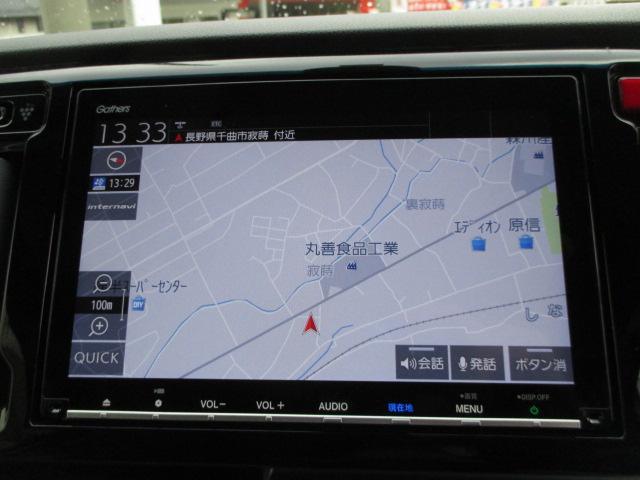 「ホンダ」「N-WGN」「コンパクトカー」「長野県」の中古車23