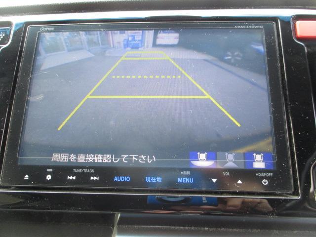 「ホンダ」「N-WGNカスタム」「コンパクトカー」「長野県」の中古車25
