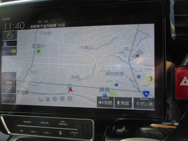 「ホンダ」「ステップワゴンスパーダ」「ミニバン・ワンボックス」「長野県」の中古車18