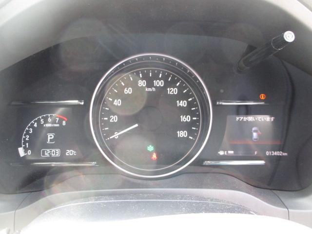 「ホンダ」「ヴェゼル」「SUV・クロカン」「長野県」の中古車22