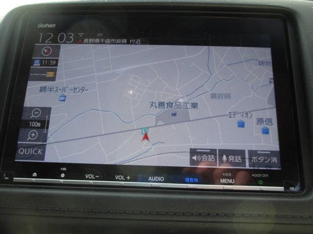 「ホンダ」「ヴェゼル」「SUV・クロカン」「長野県」の中古車24