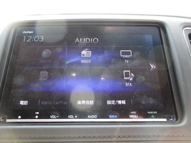 「ホンダ」「ヴェゼル」「SUV・クロカン」「長野県」の中古車25