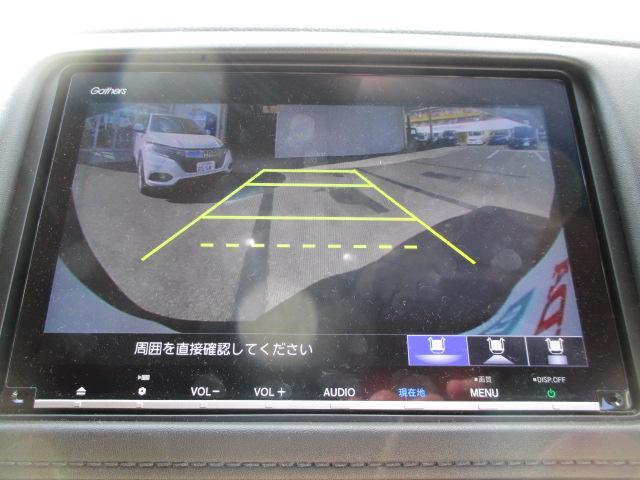 「ホンダ」「ヴェゼル」「SUV・クロカン」「長野県」の中古車26