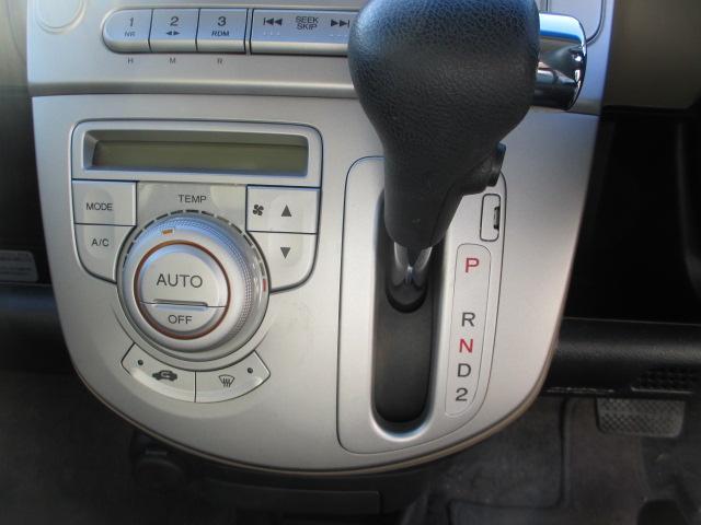 「ホンダ」「ライフ」「コンパクトカー」「長野県」の中古車21