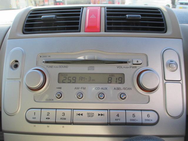 「ホンダ」「ライフ」「コンパクトカー」「長野県」の中古車22