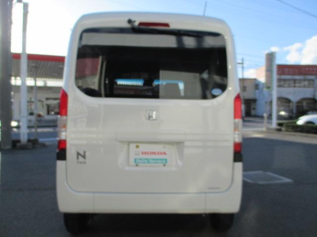 「ホンダ」「N-VAN」「軽自動車」「長野県」の中古車5