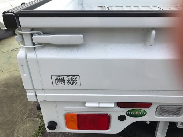 「スズキ」「キャリイトラック」「トラック」「長野県」の中古車6