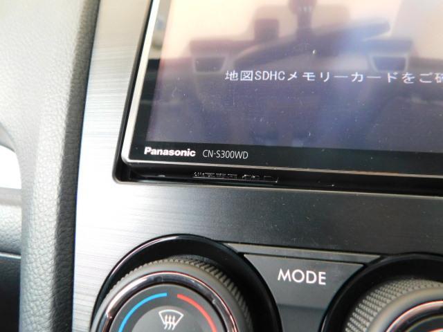 2.0i-S EyeSight ストラーダナビ ETC(8枚目)