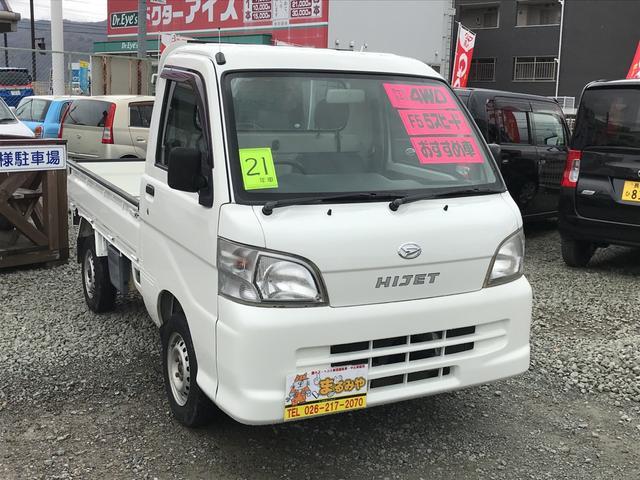 エアコン・パワステ スペシャル 4WD 5速マニュアル(4枚目)