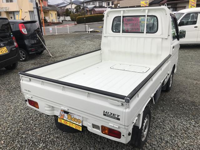 エアコン・パワステ スペシャル 4WD 5速マニュアル(5枚目)