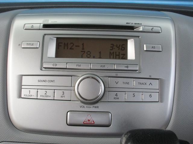 「スズキ」「ワゴンR」「コンパクトカー」「長野県」の中古車75